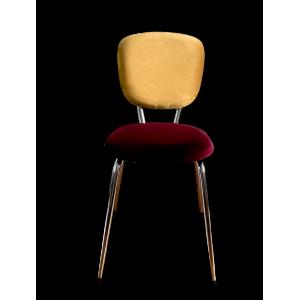La chaise de Géraldine